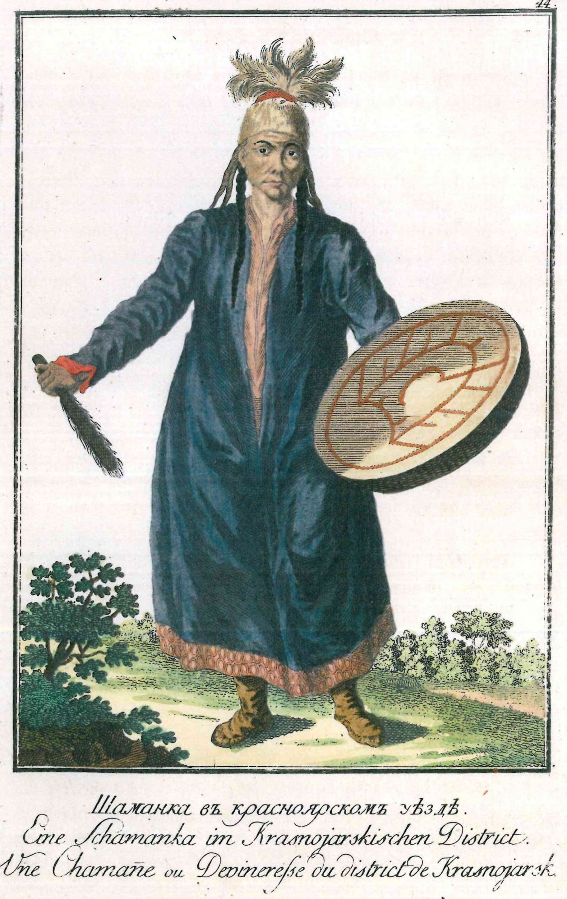 WOMEN AND DRUMMING: THERAPEUTICAL, SPIRITUAL AND POLITICAL IMPLICATIONS